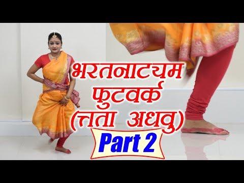 Dance Class Day 4: Bharatanatyam Dance | Tatta Adavus Part 2- 5 to 8 steps| त्तता अडवू |Boldsky