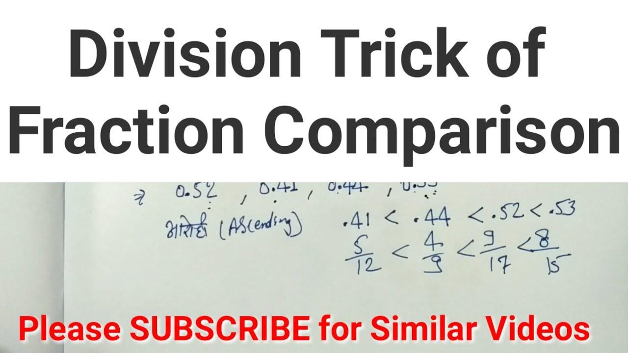 Division Trick of Ascending & Descending order of Fractions in Hindi