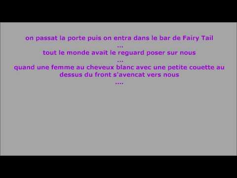 ~fiction ~Fairy Tail ~Chapitre 1~ ♥