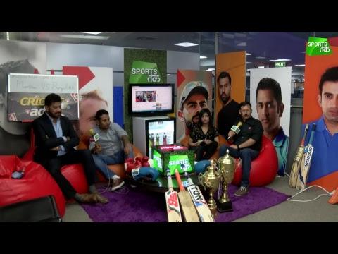 #CricketAdda, RCB vs MI: RCB Run Chase | Sports Tak