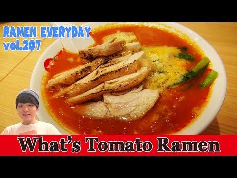 Italian Ramen In Japan!? ~Taiyou no Tomato Men~[Ramen Everyday#207]