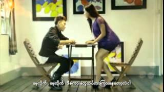 A Thu Thu Sone Kwint - Zay Ye