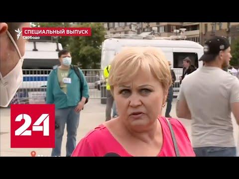 Русская женщина в