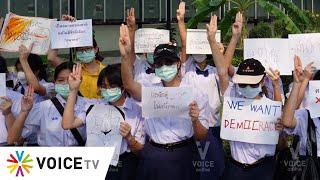 Wake Up Thailand - ทำลายนักศึกษาเจอจตุพร ขู่แฟลชม็อบเจอแจง กมธ. แต่ 'เหรียญทอง' ป้องรัฐบาลสุดฤทธิ์