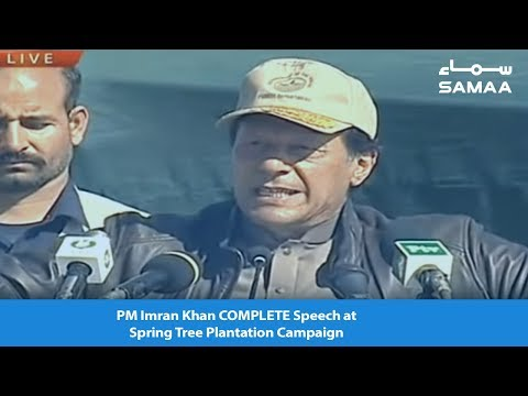 PM Imran Khan COMPLETE Speech at Spring Tree Plantation Campaign | February 09 , 2019