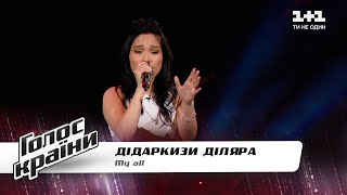 "Diliara Didarkyzy - ""My all"" - The Voice Show Season 11 - Blind Audition"