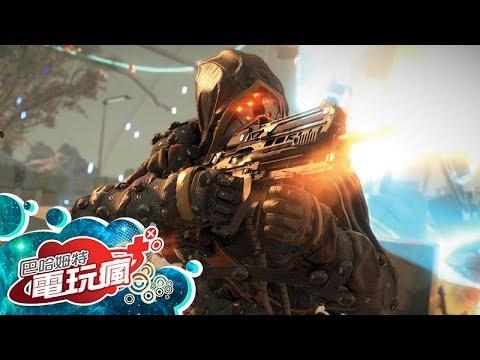 《殺戮地帶:闇影墮落 Killzone: Shadow Fall》已上市遊戲介紹 - YouTube