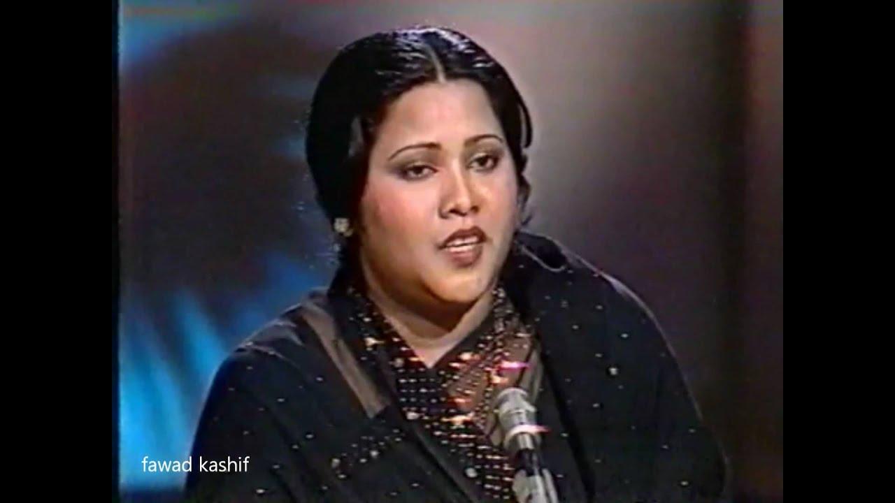 Watch Kajjanbai video