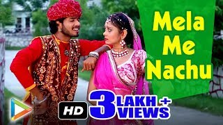 Baba Ramdevji DJ Song | Mela Me Nachu | Latest HD Video | New Rajastha