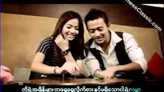 sandy myint lwin feat boo lay myanmar song
