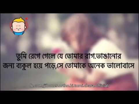 Sachcha Pyar Kabhi Marta Nahi