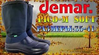 Женские демисезонные сапоги Demar Pico-M SOFT. Видео обзор от STEPIKO.COM