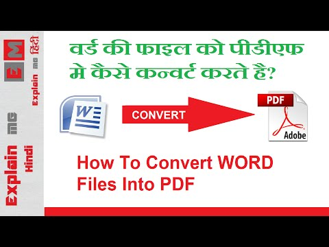 hindi pdf files Current affairs pdf and free general knowledge in hindi language pdf documents for download provide comments for edurelationcom for all pdf files.