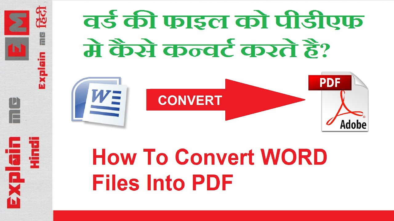 how to turn pdf into ms word