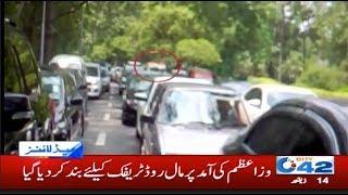 News Headlines | 1:00pm | 18 July 2019 | City 42
