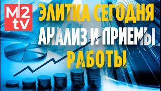 Элитные новостройки Петербурга