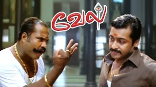 Vel full Movie Scenes | Suriya meets Kalabhavan Mani | Suriya Fight Scene | Surya best mass Scene