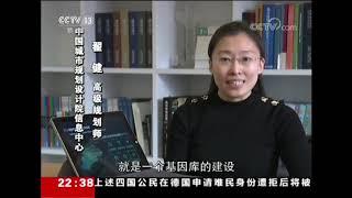 唐加文双博士10179 COM——清华大学CCTV《新闻周刊》:都与城