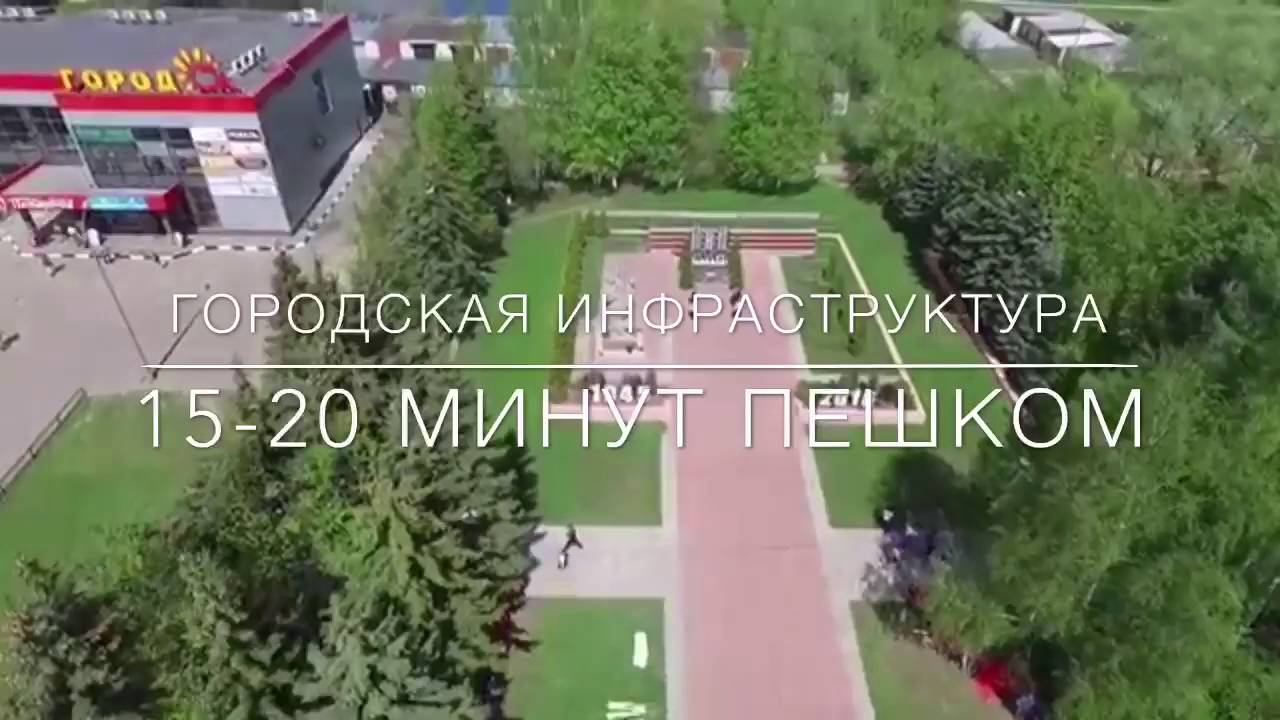Купить квартиру Подмосковье Звенигород ЖК