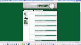 аудит сайта агенства недвижимости trion.com.ua(, 2014-02-02T07:57:53.000Z)