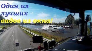 видео «Самостоятельная поездка в Бельгию и Нидерланды: хорошо, но дорого» (Бельгия)