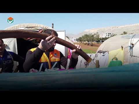 مشروع الاستجابة الطارئة لخدمات المياه و الاصحاح في مخيمات ادلب
