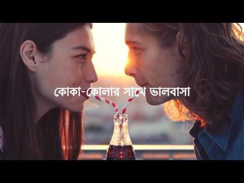 Taste the Feeling Anthem - Bangla