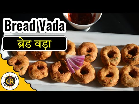 What I Ate For Snacks This Week / Healthy Indian Evening ... |Healthy Indian Snack Ideas