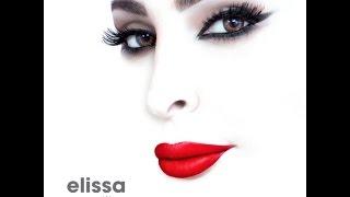 Elissa - Beraghm El Zorouf (Sample) 2014 / جديد اليسا - برغم الظروف