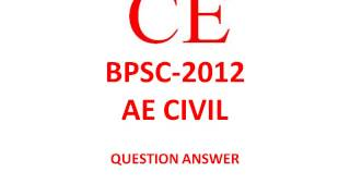 bpsc ae civil engineering question 2012 p 2