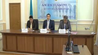 видео Заявление об обеспечении иска в суд общей юрисдикции