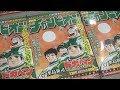 ドカベン有終、ファン惜別 野球漫画の王道46年 の動画、YouTube動画。
