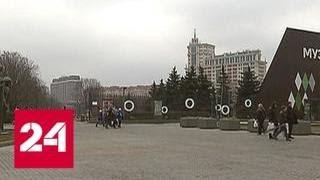 Москвичи помогут составить новогоднюю программу в городских парках - Россия 24