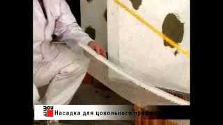 видео Будівельні матеріали: сухі суміші