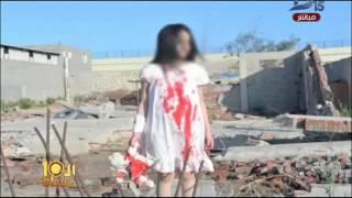 العاشرة مساء| تجديد حبس المتهم بفبركة صور أطفال حلب الدموية