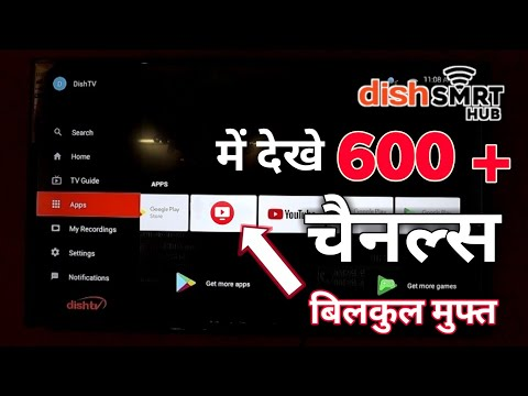 How To Enjoy 600 + Channels FREE In Dish TV Set Top Box | Dish Smrt Hub