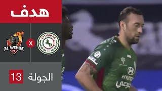 هدف الاتفاق الأول ضد الوحدة (كريستيان غوانكا) في الجولة 13 من دوري كاس الأمير محمد بن سلمان