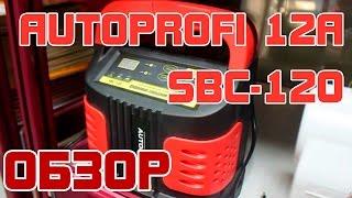 Обзор: цифровое зарядное устройство AutoProfi SBC-120(Интеллектуальное цифровое зарядное устройство AutoProfi SBC-120., 2016-05-06T18:15:37.000Z)