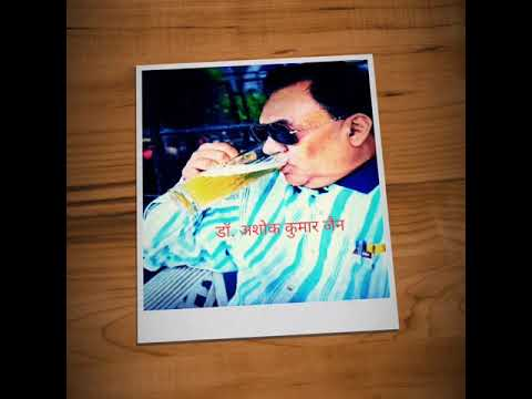 Highlight Dr  Ashok Kumar Jain