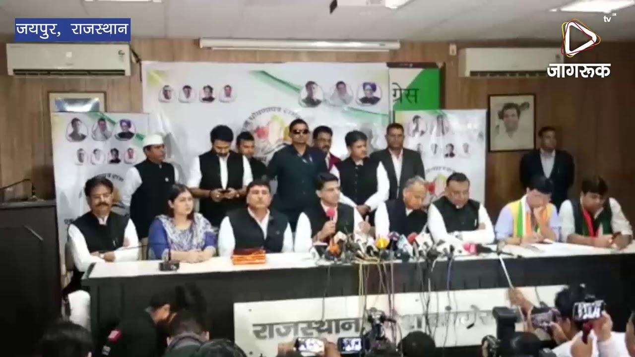 जयपुर : राजस्थान कांग्रेस का घोषणा पत्र जारी