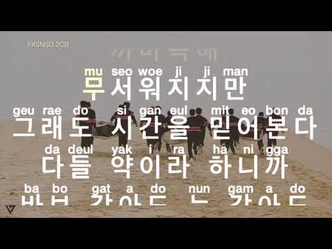 [KARAOKE] Seventeen - Don't Listen