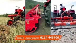 Mahindra Tractor Commercial (Tamil)
