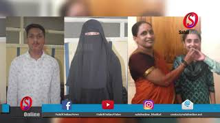 Special report | 2nd PUC Exams Results 2020 | Karnataka PUC toppers