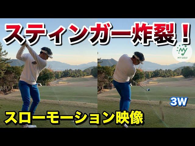 【ゴルフ】アマチュアがコースで通用しない原因は〇〇な筋肉を鍛えていないから。