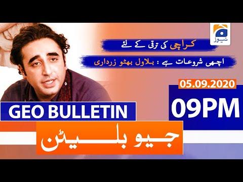 geo-bulletin-09-pm- -karachi-ki-taraqqi-ke-liye-achi-shuruat-hai,-bilawal-bhutto- -5th-sept-2020