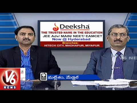 Career Point | Preparation For Inter & Other Competitive Exams | Deeksha Trusted Name Of Edu. | V6
