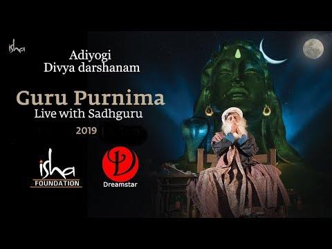 Who Is Adiyogi? | Divya Darshanam Adiyogi On Guru Purnima | 2019