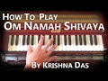 Download Learn Kirtan - Om Namah Shivaya/Shiva Puja by Krishna Das on Harmonium MP3 song and Music Video