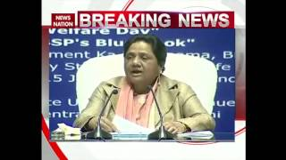 BJP's caste-oriented mindset has been exposed, says Mayawati in press conference on Sunday