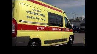 Перевозка лежачих больных в Москве и Московской области